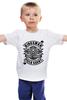 """Детская футболка классическая унисекс """"Тайная служба (Kingsman)"""" - тайная служба, секретная служба, kingsman"""