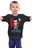 """Детская футболка классическая унисекс """"James Bond"""" - james bond, агент 007, шон коннери, джеймс бонд, sean connery"""