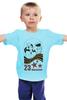 """Детская футболка """"23 февраля"""" - день защитника отечества, солдат, военный"""