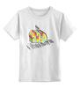 """Детская футболка классическая унисекс """"Трижды Велю Исполнить Мечту"""" - царь, император"""