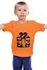 "Детская футболка классическая унисекс ""Мачо и ботан"" - комедия, мачо и бота, ченнинг татум, 22 jump street, jonah hill, channing tatum"