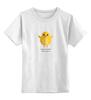 """Детская футболка классическая унисекс """"Слишком милый, чтобы съесть"""" - веган, vegan, цыпленок, слишком милый"""