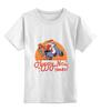 """Детская футболка классическая унисекс """"New year"""" - новый год, christmas, новогодняя"""
