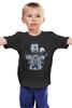 """Детская футболка """"Breaking Bad (Во все тяжкие)"""" - во все тяжкие, breaking bad"""