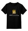 """Детская футболка классическая унисекс """"BARTsquiat"""" - граффити, корона, the simpsons, basquiat, жан-мишель баския"""