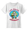 "Детская футболка классическая унисекс ""Los Pollos Hermanos (Breaking Bad)"" - во все тяжкие, breaking bad, los pollos hermanos"