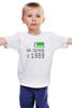 """Детская футболка классическая унисекс """"на Земле с 1989"""" - на земле с 1989"""