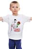"""Детская футболка классическая унисекс """"С 8 марта, Девчонки!                 """" - арт, 8 марта, с 8 марта"""