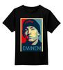 """Детская футболка классическая унисекс """"Eminem"""" - eminem, эминем, еминем, slim shady, слим шейди"""