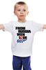 """Детская футболка классическая унисекс """"James Bond"""" - russia, james bond, агент 007, шон коннери, джеймс бонд"""