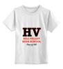 "Детская футболка классическая унисекс ""Hill Valley High School'85"" - hill valley"
