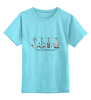 """Детская футболка классическая унисекс """"якоря России"""" - моряки, флот, вмф россии, якоря, морское дело, anchors"""