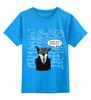 """Детская футболка классическая унисекс """"сова преподаватель у доски"""" - авторские майки"""