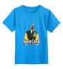 """Детская футболка классическая унисекс """"Snoop Dogg"""" - rap, hip hop, snoop lion"""