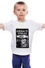 """Детская футболка классическая унисекс """"Adidas """"Skywalker/Scateboarding"""""""" - adidas, скейтбординг, skywalker, люк скайуокер"""