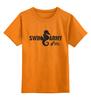 """Детская футболка классическая унисекс """"Swim Army"""" - бег, соревнования, плавание, открытая вода, триатлон"""