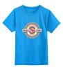 """Детская футболка классическая унисекс """"Мужская мади"""" - мади, madi"""