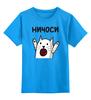"""Детская футболка классическая унисекс """"Ничоси"""" - прикол, мем, ничоси, ничего себе, слэнг"""