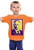 """Детская футболка """"Мой Путин"""" - россия, путин, президент, putin, кремль"""