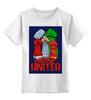 """Детская футболка классическая унисекс """"детская футболка слгэ"""""""