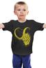 """Детская футболка классическая унисекс """"Армия Локи"""" - комиксы, мстители, loki, локи, тор"""