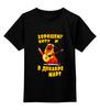 """Детская футболка классическая унисекс """"Хорошему коту и в декабре март"""" - кот, прикол, cat, funny"""
