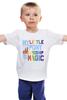 "Детская футболка классическая унисекс ""My Little Pony Colored"" - rainbow dash, my little pony, friendship is magic"
