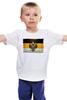"""Детская футболка """"Российская Империя"""" - герб, орёл, флаг, империя, российская империя"""