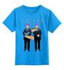 """Детская футболка классическая унисекс """" Русский Webпанк 2"""" - ярусский, жириновский, почитать, вебпанк, webпанк"""
