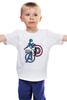 """Детская футболка """"Мстители / Avengers"""" - мстители, капитан америка, captain america, стив роджерс, kinoart"""