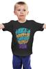 "Детская футболка классическая унисекс ""New day same songs"" - музыка"