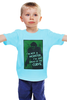 "Детская футболка классическая унисекс ""I'm not a Monster"" - монстр, joker, batman, бэтмен, kinoart"