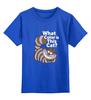 """Детская футболка классическая унисекс """"Какого цвета Кот? (Чеширский Кот)"""" - алиса в стране чудес, alices adventures in wonderland, какого цвета этот кот, what color is this cat"""