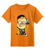 """Детская футболка классическая унисекс """"Джесси Пинкман"""" - во все тяжкие, breaking bad, миньон, гадкий я, despicable me, minion, джесси пинкман"""