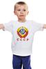 """Детская футболка """"СССР - рожденным в Великой стране!"""" - ссср, ussr, soviet union, советский союз"""