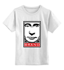 "Детская футболка классическая унисекс ""brand"" - стиль, мода, путин, бренд"