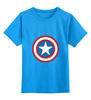 """Детская футболка классическая унисекс """"Без названия"""" - комиксы, супергерой, marvel, марвел, капитан америка, captain america"""