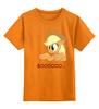 """Детская футболка классическая унисекс """"boooooo"""" - pony, mlp, applejack"""