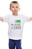 "Детская футболка ""на Земле с 1989"" - на земле с 1989"