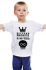 "Детская футболка классическая унисекс ""Madness"" - skull, череп, корона, фэшн, crown"