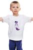 """Детская футболка классическая унисекс """"twilight t-shirt"""" - twilight, pony, mlp, fim, brony"""