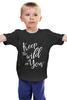 "Детская футболка классическая унисекс ""Keep the wild in You"" - wild, ковтун"
