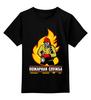 """Детская футболка классическая унисекс """"""""Пожарная служба"""" - оригинальная коллекция"""" - стиль, работа, актуально, россия, подарок, hero, апрель, рубль, мода 2014, коллекция"""
