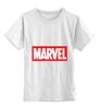 """Детская футболка классическая унисекс """"Marvel"""" - комиксы, классная, крутая, marvel, spider man, марвел, железный человек, iron man, капитан америка, локи"""