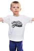 """Детская футболка """"YOLO (You Only Live Once)"""" - yolo, йоло, живешь только раз"""
