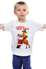 """Детская футболка классическая унисекс """"Happy New Year"""" - праздник, happy new year, новый год, санта, олень, deer, santa"""