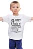 """Детская футболка классическая унисекс """"""""игра слов"""""""" - юмор, надпись, текст, чушь"""