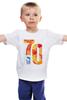 """Детская футболка классическая унисекс """"70 лет победы!"""" - война, победа, 9 мая, вторая мировая, подвиг"""