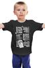 """Детская футболка классическая унисекс """"Вибли Вобли Тайми Вайми"""" - doctor who, доктор кто, тардис, вибли вобли тайми вайми"""