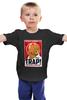 """Детская футболка классическая унисекс """"It's a Trap!"""" - family guy, гриффины"""